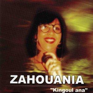 Image for 'Kingoul ana'