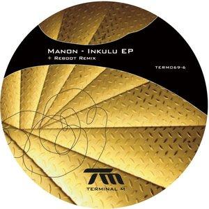 Image for 'Inkulu EP'