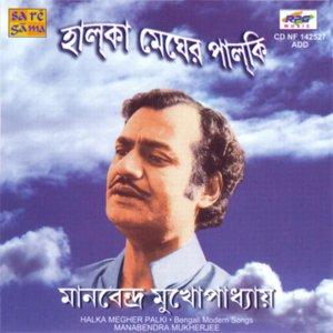 Image for 'Halka Megher Palki - Manabendra Mukherjee'