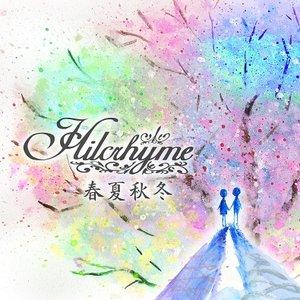 Image for '春夏秋冬'