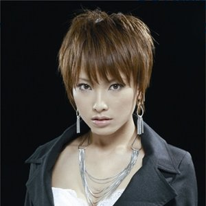 Image for 'Yuki Suzuki'