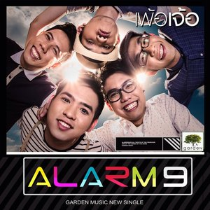 Image for 'Alarm9'