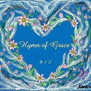 Image for 'Hymn of Grace'