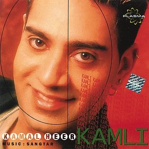 Image for 'Kamli'