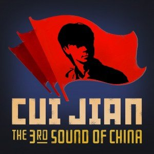 Image for 'The 3rd Sound of China'