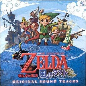 Image for 'The Legend of Zelda: The Wind Waker - Original Sound Tracks (disc 1)'