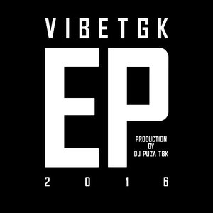 Image for 'EP2016'
