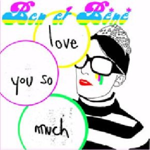 Image for 'Love you so much'