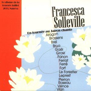 Image for 'Le disque de la tournée, japon 2001'