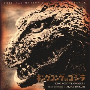 Image for 'King Kong vs. Godzilla'