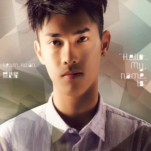Image for 'HELLO…MY NAME IS'