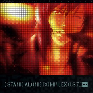 Image for '攻殻機動隊 STAND ALONE COMPLEX O.S.T.'