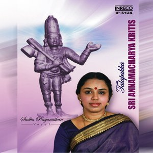 Image for 'Alarulu (Sudha)'
