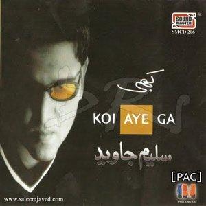 Image for 'Kabhi Koi Aye Ga'
