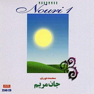 Image for 'Jaane Maryam - Persian Music'