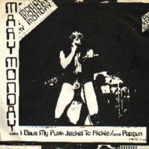 Image for 'I Gave My Punk Jacket To Rickie'