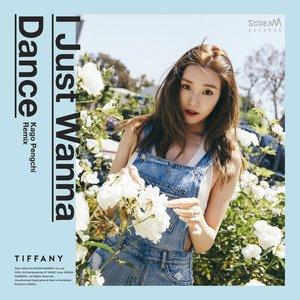 Image for 'I Just Wanna Dance (Kago Pengchi Remix)'