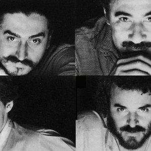 Image for 'Egberto Gismonti & Academia De Danças'