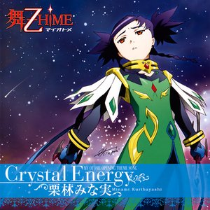 Image for 'Crystal Energy'