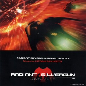 Image for 'RADIANT SILVERGUN SOUNDTRACK-'