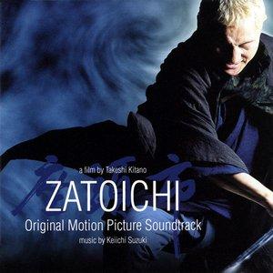 Image for 'Zatoichi'