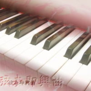 Image for '弦奏即興曲'