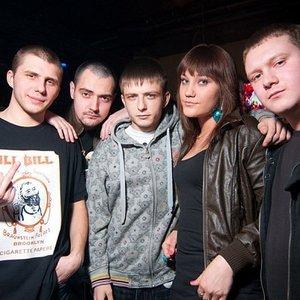 Image for 'Вульгарный Тонн'
