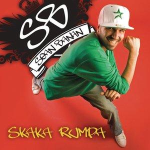 """Skaka Rumpa""的封面"