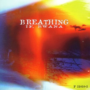 Image for 'Breathing'