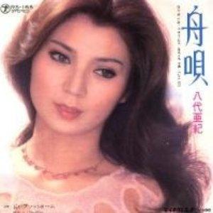 Bild für '舟唄'