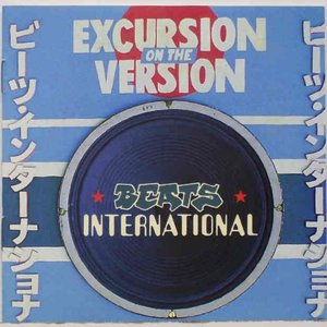 Image for 'Excursion on the Version'