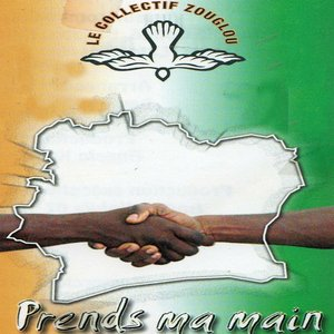 Image for 'Prends ma main'