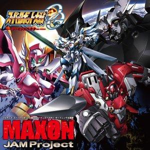 Image for 'MAXON'