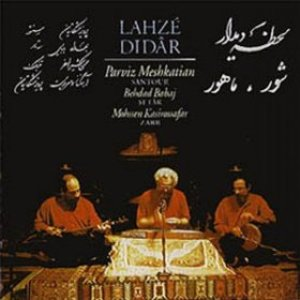Image for 'Lahze Didar(Persian Trio)'