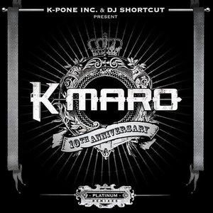 Image for 'Platinum Remixes'
