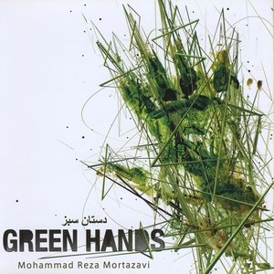 Image for 'Green Hands'