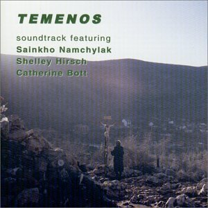 Image for 'Temenos'