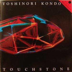 Imagem de 'Touchstone'