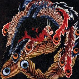 Image for 'Samsara'