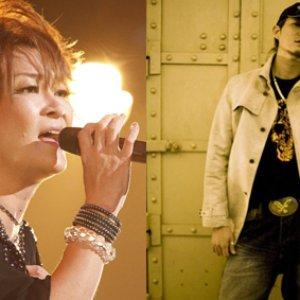 Image for 'Lotus Juice, Yumi Kawamura'