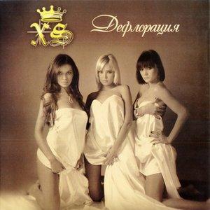 Image for 'Deforacyja'