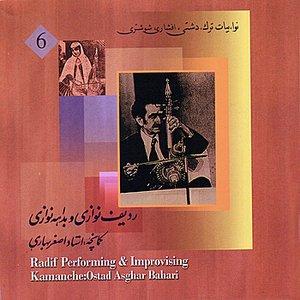 Image for 'Iranian Radif Playing & Improvisation for Kamancheh 6'