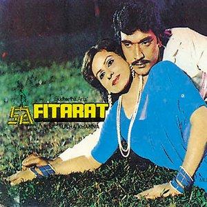 Image for 'Fitarat'
