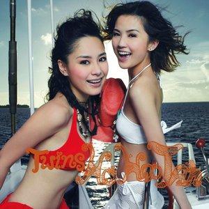 Image pour 'Ho Hoo Tan'
