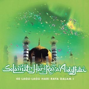Image for 'Di Ambang Syawal'