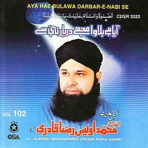 Image for 'Aya Hae Bulawa Mujhe Darbar-e-Nabi Se'