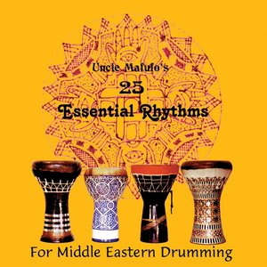 Image for 'Zebula: African (6 Beat)'
