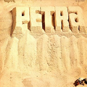 Image for 'Petra'
