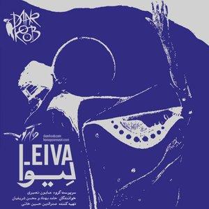Image for 'Leiva'