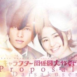 Image for 'Yoshikawa Kei'